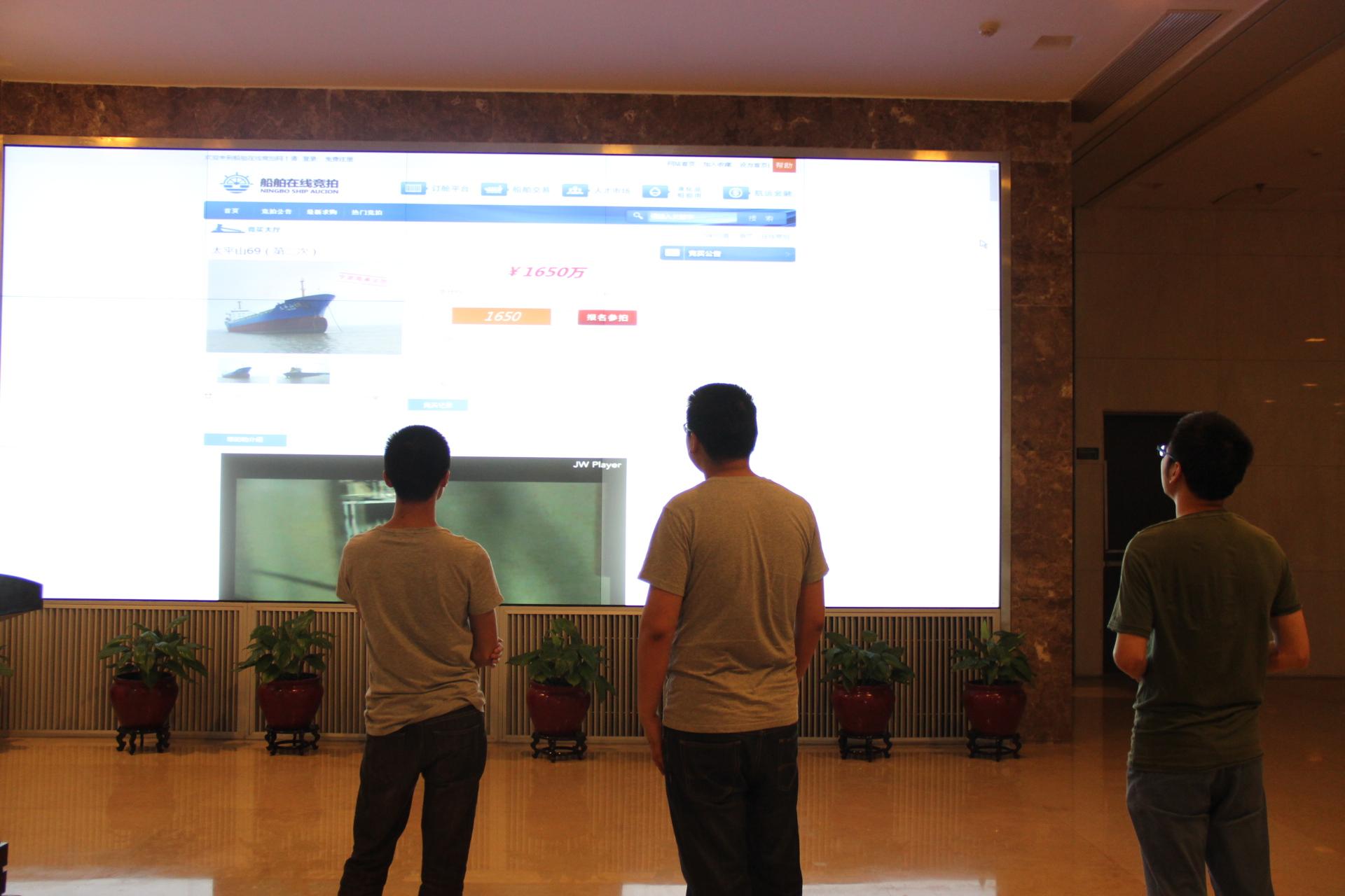宁波海事法院首次通过专业竞拍网成功处置扣押船舶